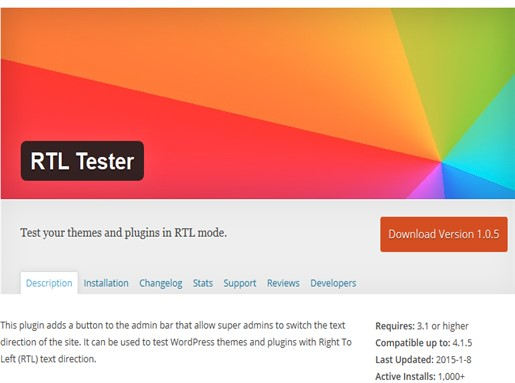 RTL Tester - WordPress Plugin.